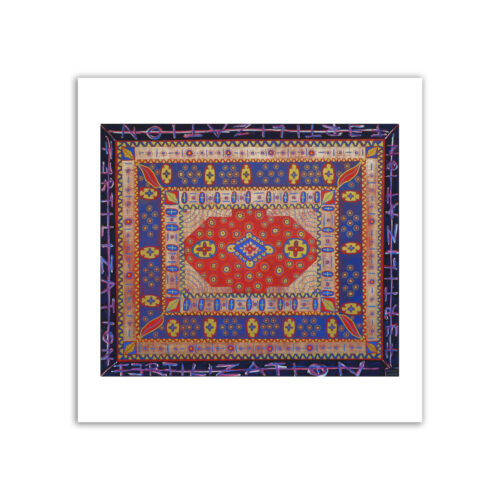 Limited prints - PERSIAN CARPET - FERTILIZATION - Frank Willems